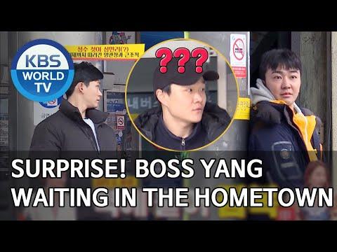 Surprise! Boss Yang Waiting In Seongsu's Hometown [Boss In The Mirror/ENG/2020.04.05]