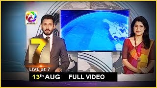 Live at 7 News – 2019.08.13 Thumbnail