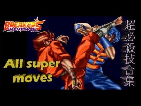 All Breakers Revenge super moves (Neo Geo arcades) HD