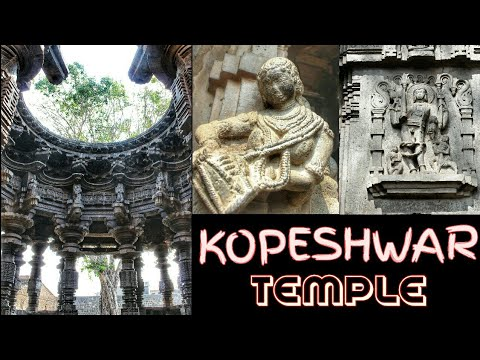 12th Century Shiva Temple with no Nandi, Isn't it Interesting! - Kopeshwar Temple - Khidrapur