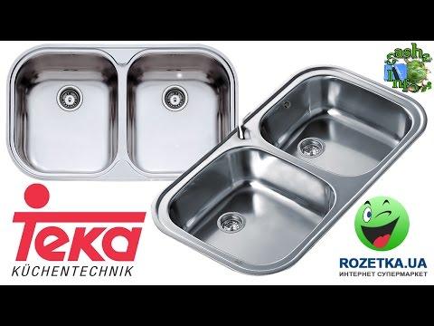 Распаковка кухонной мойки TEKA STYLO 2B