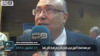 مصر العربية | مدير معهد السكر: 8 مليون مريض بالسكر بمصر ونحتل المركز الثامن عالمياً