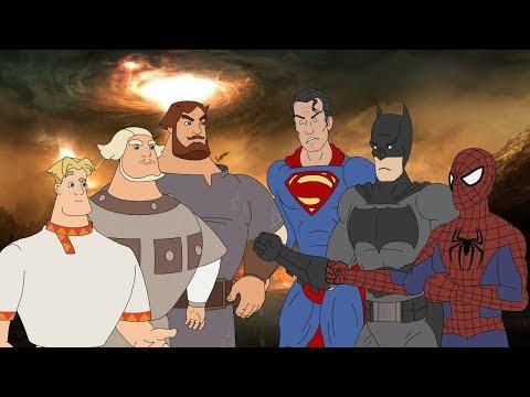 Эпохальное мочилово. Богатыри против Супергероев