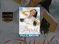 Padaharella Vayasu Full Movie | Bhushan, Arya Vora, Krishna Bhagavaan | Sri Surya | Rajkiran