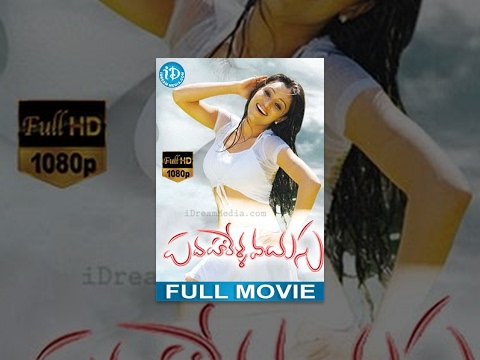 Padaharella Vayasu Full Movie   Bhushan, Arya Vora, Krishna Bhagavaan   Sri Surya   Rajkiran