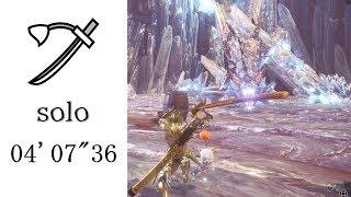"【MHW】歴戦王ゼノジーヴァ 太刀 ソロ 04'07""36 Arch Tempered Xeno'jiiva solo longsword"