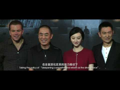 History of Chinese cinema
