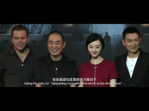History of Chinese cinema