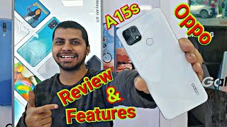 Oppo A15s | Review And Features | Oppo A15s Features | Oppo A15s Review In Hindi 📱