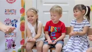 """Музыкальное занятие с элементами логоритмики """"Весёлое путешествие"""" (Дети от 3 лет)"""