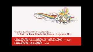 Chaudvin Ka Chand Ho (Title Song) - Chaudvin Ka Chand