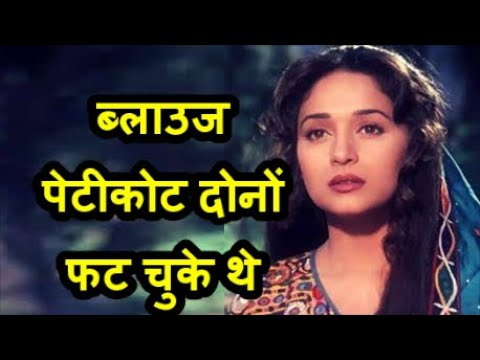 Madhuri Dixit's excellent performance in the film Dayavan, Bollywood news