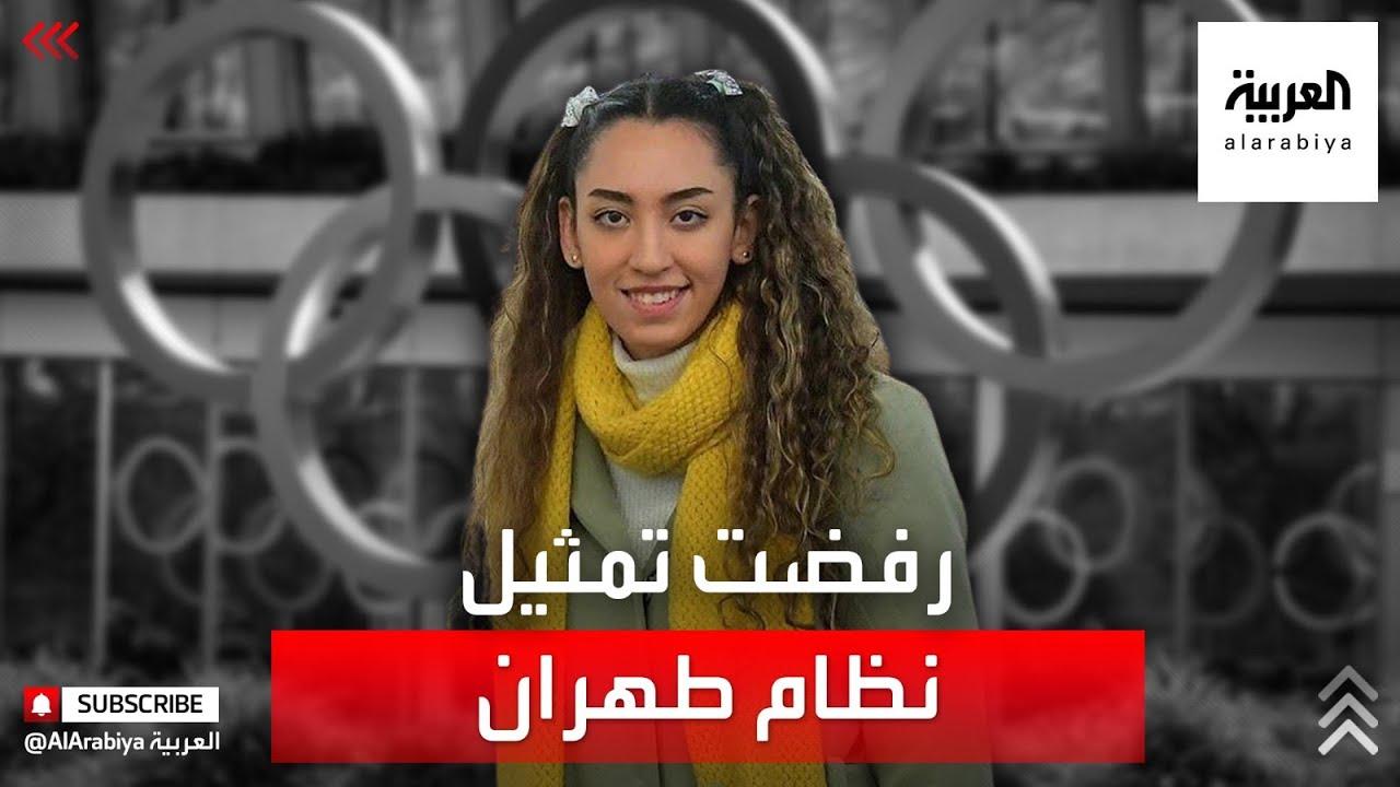 لاعبة تايكوندو إيرانية ترفض تمثيل بلادها في الأولمبياد  - نشر قبل 1 ساعة