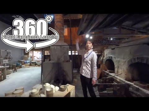 【3D-360°】瀬戸蔵ミュージアム | 愛知県瀬戸市 瀬戸焼 文化施設