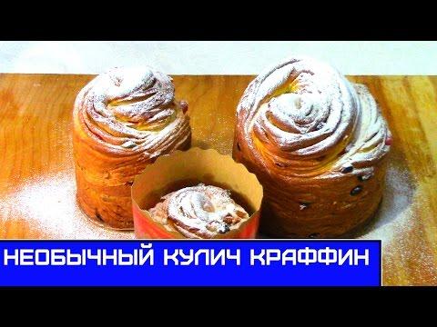 Помидоры в собственном соку на зиму - рецепты с фото