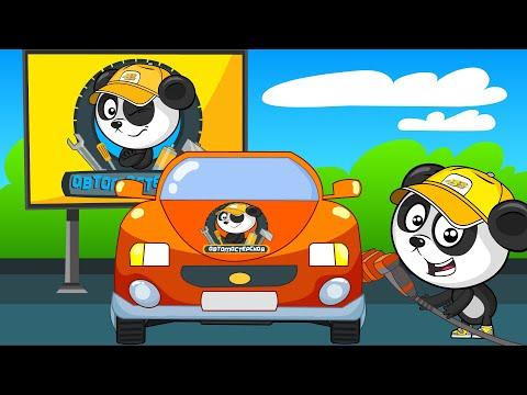 Машинки Биби - Сборник Веселых Серий - Мультики Для Детей