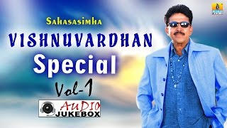 Sahasa Simha Vishnuvardan Vol 1 I Audio Songs I Jhankar Music