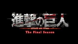 Watch Shingeki no Kyojin Season 4  Anime Trailer/PV Online