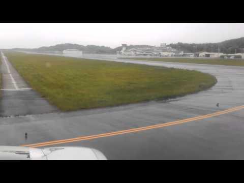 hongkong airlines HX 6682 HKG - OKJ Landing @Okayama Airport