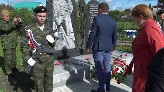 Открытие памятника воинам группы советских войск в Германии