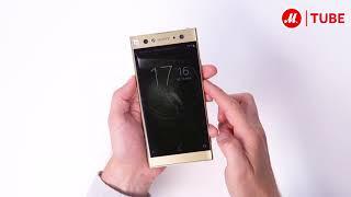 Распаковка смартфона Sony Xperia XA2 Ultra