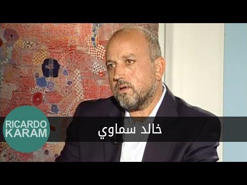 Hadisson Akhar - Khaled Samawi | حديث آخر - خالد سماوي