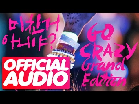 [MP3/DL]07  2PM - Go Crazy (djnüre VS  Fingazz Remix) [4th Album Grand  Edition]