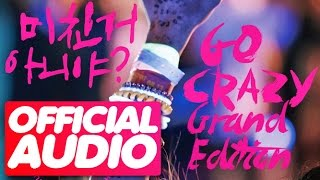 [MP3/DL]07. 2PM - Go Crazy (djnüre VS. Fingazz Remix) [4th Album Grand Edition]