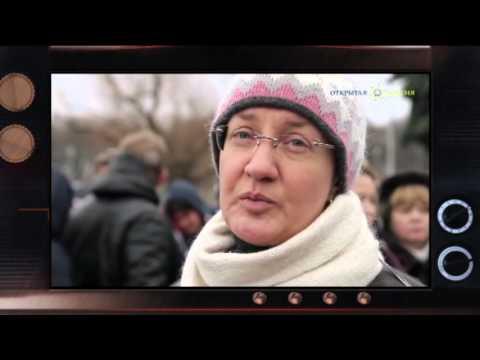 Протесты в РФ: