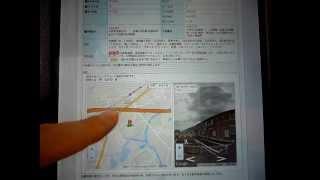【フロンティアTV】6/2: 又吉直樹(ピース) 、平泉成、乾貴士さんの誕生...
