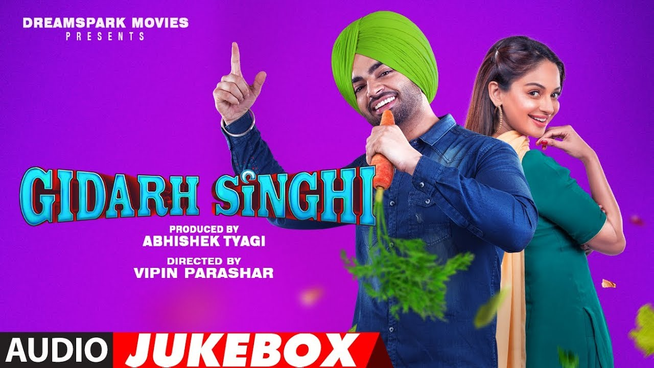 Gidarh Singhi | Full Album | Audio Jukebox | Jordan Sandhu | Rubina Bajwa | Punjabi Songs 2019
