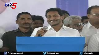 YS Jaganmohan Reddy Press Meet Live | AP Election Results 2019 | TV5 News