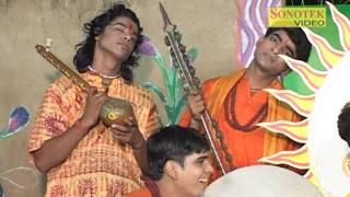 Doli Aur Arthi Naresh Narsi,Anup Jalota,Rakesh Kala Vijay Verma Mukesh Nandal Hindi Devotional Nirgu