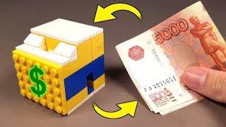 Как Сделать Конфетницу-Сейф из Лего