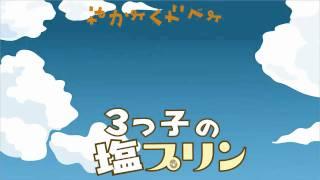 石川おもしぃえむアワード2011(ゆるキャラ部門CM) ゆるキャラ名:...