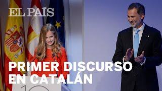 Primer discurso de la princesa Leonor en Catalán