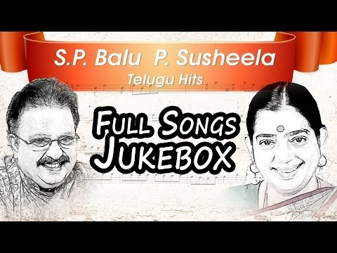 S.P. Balasubramanyam & Pla Telugu Romantic Hits || Jukebox