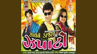Sona Ni Thali Ma Kanku No Chhanto