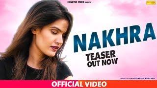 Nakhra | Teaser | Shahmir Aijaz Khan, Priyanka Sood | Latest Bollywood Songs Haryanavi 2019