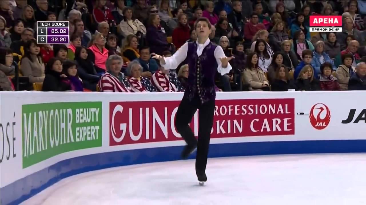 Maxim Kovtun FS 2016 World Championship Boston
