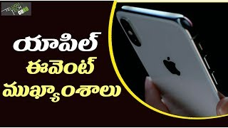 Apple iphone Event Highlights, iphone X Priced At Rs 89000 The Indian Market - Telugu Tech Guru