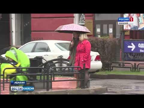 Холодная погода сохранится в Хакасии на несколько ближайших дней