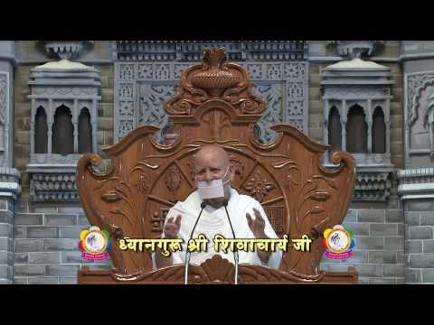 भगवान महावीर का धर्म संकल्प का है