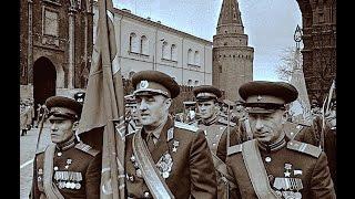 Прошло 20 лет и 9 мая 1965 г.  Долгожданный парад Победы наконец состоялся, Москва, кинохроника