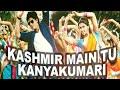 Kashmir Main Tu Kanyakumari Song - Lyrics|Chennai Express|Sunidhi Chauhan|Arijit Singh |Amitabh bhat