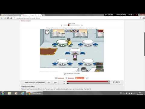 игры ресторан пингвинов 3