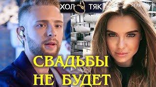 Егор Крид прокомментировал свою свадьбу с Дарьей Клюкиной после шоу ХОЛОСТЯК