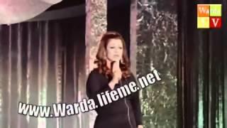 Warda Hikayti Maa El Zaman   HD   حكايتى مع الزمان   YouTube