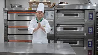 제과제빵 오븐, 데크오븐(단오븐) 굽기방식과 사용 시 …