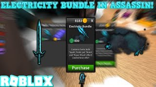 ELECTRICITY BUNDLE IN ROBLOX ASSASSIN! (BRAND NEW BUNDLE) *800 ROBUX*